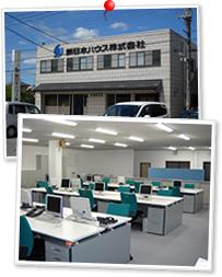 新日本ハウス株式会社様 本社 改装工事記